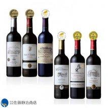 【すべて金賞受賞】フランス3大ワインコンクール金賞受賞ワイン6本セット ワインセット 赤ワイン飲み比べセット 750ml×6本の商品画像