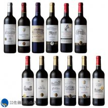 【すべて金賞受賞】フランス3大ワインコンクール金賞受賞ワイン12本セット ワインセット 赤ワイン 飲み比べセット 750ml×12本の商品画像