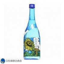 【夏季限定】芋焼酎 蔵の師魂(くらのしこん)夏焼酎 ひめあやか 720mlの商品画像