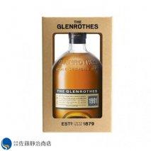 ウイスキー グレンロセス 700ml 43%の商品画像