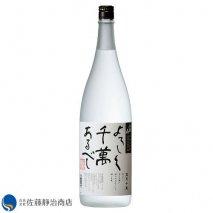 米焼酎 八海山 本格米焼酎 宜有千萬(よろしくせんまんあるべし)25度 1800mlの商品画像