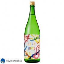 五橋 純米吟醸 GO GO GOKYO 1800mlの商品画像