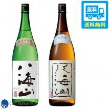 新潟の名酒 八海山 純米大吟醸 / 大吟醸 1800ml×2本セットの商品画像