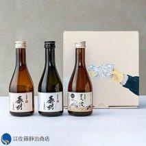 焼酎ギフトセット 藤居醸造 飲み比べセット(特蒸泰明、泰明、麦波)300ml×3本の商品画像