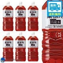 〔まとめ買い〕サントリー 烏龍茶 業務用 2.0L×6本(1ケース) ペットボトルの商品画像