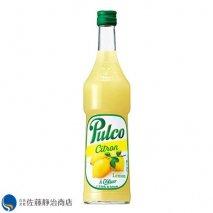 サントリー プルコ レモン 果汁飲料<濃縮飲料> 700ml瓶の商品画像