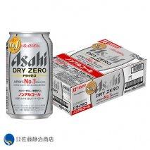 ノンアルコールビール アサヒ ドライゼロ 缶 350ml×24本(1ケース)の商品画像