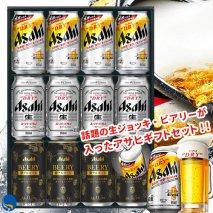 ビール アサヒ生ジョッキ缶入り アサヒビールギフトセット 350ml×12本 (生ジョッキ×4本 スーパードライ×4本 ビアリー×4本)の商品画像