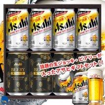 ビール アサヒ生ジョッキ缶入り アサヒビールギフトセット 350ml×8本 (生ジョッキ×4本 ビアリー×4本)の商品画像