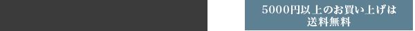 【公式】松田十郎商店|山陰沖獲れ!テレビや雑誌で話題の昔ながらの無添加塩辛