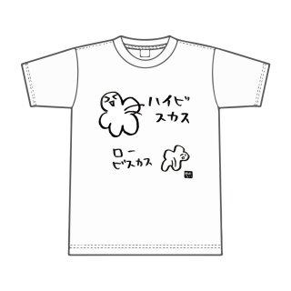 根間ういデザインTシャツ ハイビスカス