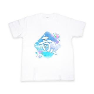 「青々」ジャケ写Tシャツ