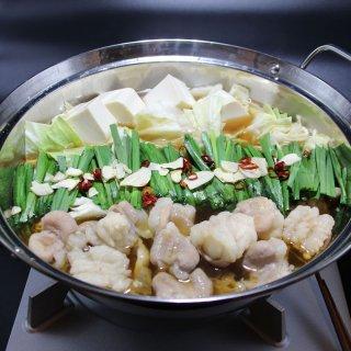 新鮮・上質 特選ホルモン(国産牛小腸)で作る 博多もつ鍋セット(2〜3人前)