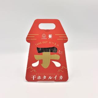 カネイシ干ホタルイカ 12〜15尾