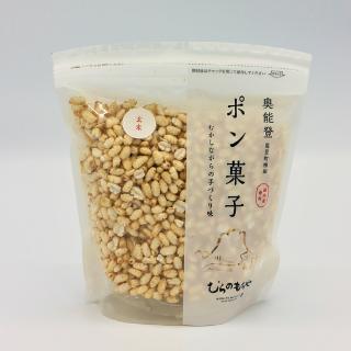 むらのもちやポン菓子玄米 60g