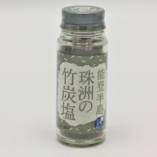 新海塩産業能登半島珠洲の竹炭塩瓶 50g