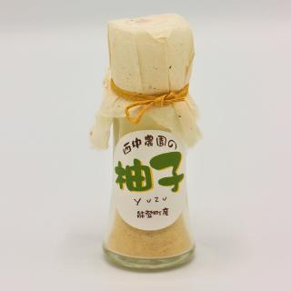 西中農園柚子 15g