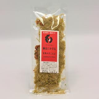 大脇昆布納豆にかける玄米入り昆布 5g