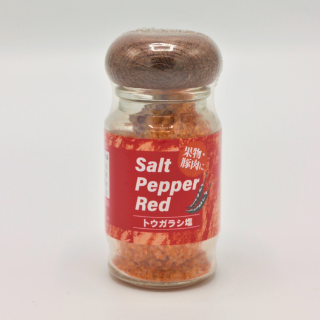 新海塩産業Salt Papper Red 30g