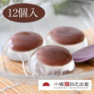 水仙まんじゅう(12個入)