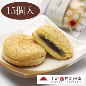 【敦賀銘菓】月清し(12個入)