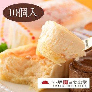 港町 半熟チーズ(10個入)