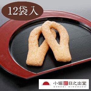 氣比乃松葉焼(12袋入)