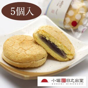 【敦賀銘菓】月清し(5個入)