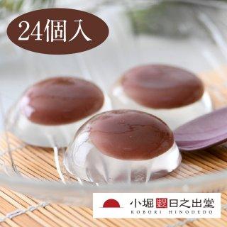 水仙まんじゅう(24個入)