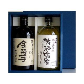 本格焼酎2本セット(弥満富貴・金時芋)
