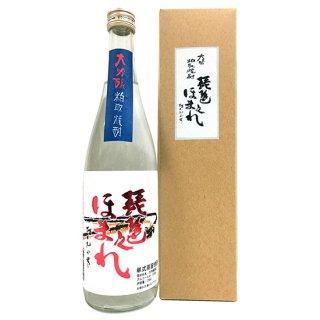 単式焼酎25 大吟醸粕取 琵琶のほまれ720ml
