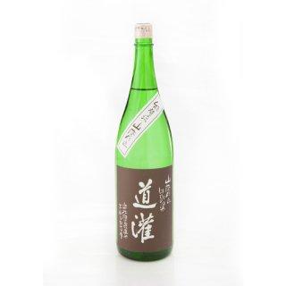 清酒 特別純米 山廃道灌1800ml