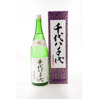 清酒 本醸造 千代八千代1800ml