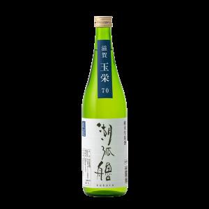 純米生原酒 玉栄 湖弧艪