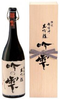 越前岬 大吟醸雫酒 「吟の雫」 1.8L
