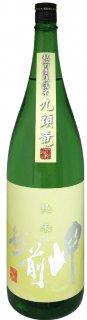 越前岬 槽搾り純米 越前産復活米「九頭竜」 1.8L
