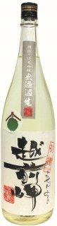 越前岬 槽搾り純米吟醸無濾過生原酒「初槽」 1.8L