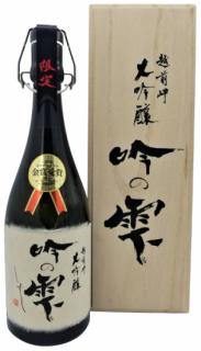 越前岬 大吟醸雫酒 「吟の雫」 720ml