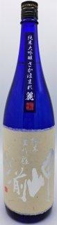 越前岬 純米大吟醸 「さかほまれ」〜麗〜 1.8L