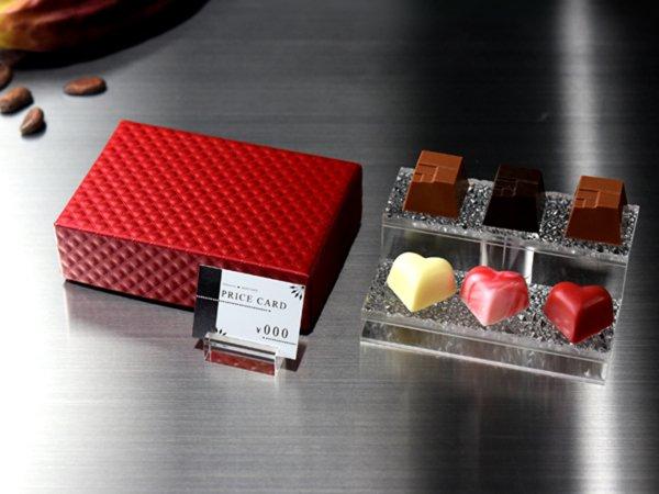 ショコラスタンド02(GI・mini)