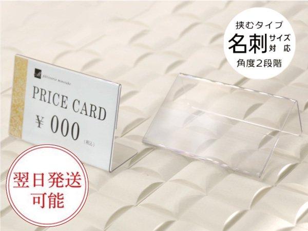 カードホルダー・Aタイプ <br>(セット販売)