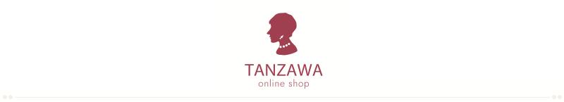 TANZAWA Online shop   天然石・ガラスのアクセサリー・雑貨