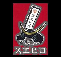 自分ご褒美・ギフトにもおすすめ 仙台名物牛タンのお取り寄せ 通販サイト「仙臺牛たん すえひろや」