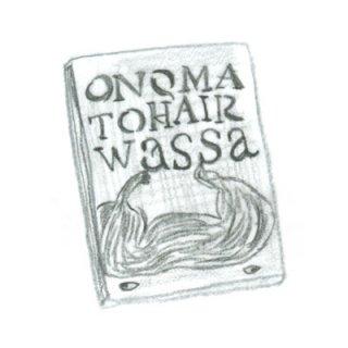 オノマトヘアー