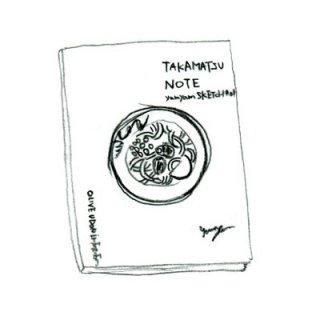 TAKAMATSUNOTE yamyam SKETCH#01
