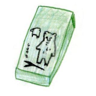 道具箱(シロクマ)