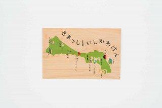 金沢葉書石川県地図