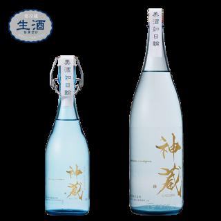 純米 五紋神蔵KAGURA 無濾過生原酒(クリア)