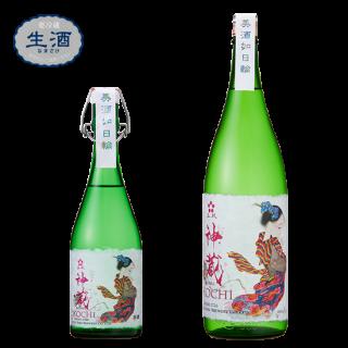 春季限定 五紋神蔵「東風KOCHI」 無濾過生原酒
