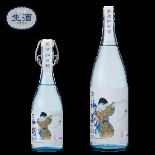 夏季限定 五紋神蔵「南風HAE」 無濾過生原酒